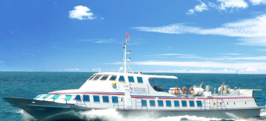 Tàu Superdong đi Nam Du
