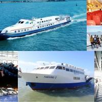 Tàu đi Phú Quốc, nên đi bằng tàu cao tốc hay phà cao tốc Thạnh Thới